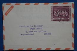 C  CONGO BELGE  BELLE  LETTRE  1958    LEOPOLDVILLE POUR CANNES FRANCE + PUBLICITE PUERICRINE  ++ AFFRANCH.INTERESSANT - 1947-60: Covers