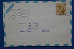 AB10 CONGO BELGE  BELLE  LETTRE  1958    LEOPOLDVILLE POUR CANNES FRANCE + PUBLICITE PUERICRINE  ++ AFFRANCH.INTERESSANT - 1947-60: Covers