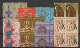 Palestine - Egypt Occupation - 1964 - N°Yv. 103 à 109 + 112 - 8 Valeurs - Blocs De 4 - Neuf Luxe ** / MNH / Postfrisch - Palestine