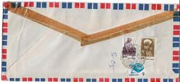 India , Air Mail , Fish , Flower , Craftsman , 1981 Malakpet Postmark - Briefe U. Dokumente