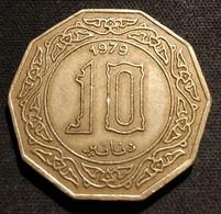 ALGERIE - ALGERIA - 10 DINARS 1979 - KM 110 - Banque Centrale D'Algérie - Algeria