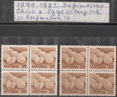 INDIA 1979,1982, 6th Definitive Series,, 25p, Chick & Hatched Eggs, 2 Different Varieties Blocks Of 4,  MNH(**) - Ungebraucht