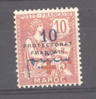 Maroc  :  Yv  57  **   Signé - Unused Stamps