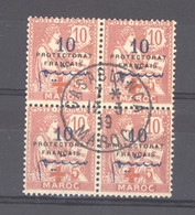 Maroc  :  Yv  57  (o)  Bloc De 4 - Used Stamps