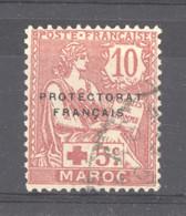 Maroc  :  Yv  60  (o) - Gebruikt