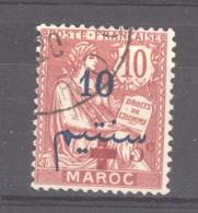 Maroc  :  Yv  62  (o) - Gebruikt
