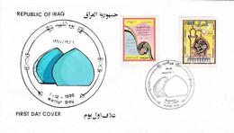1998 IRAQ FDC MARTYR DAY - Iraq