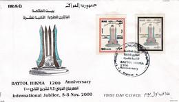 2000 IRAQ FDC BAYTOL HIKMA 1200 ANNIVERSARY - Iraq