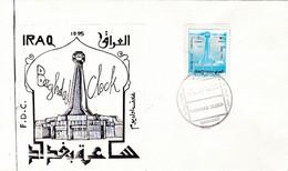 2000 IRAQ FDC BAYTOL HIKMA 1200 ANNIVERSARY1995 IRAQ FDC BAGHDAD CLOCK - Iraq