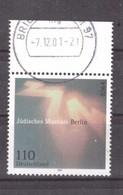 BRD Michel Nr. 2216 Gestempelt (4) - Used Stamps
