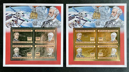 Stamps Jules Verne Mini Sheets Gold & Silver Perf. Ivory Coast 2005 - Côte D'Ivoire (1960-...)