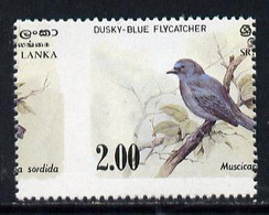 Sri Lanka 1983 Birds - 2nd Series Flycatcher 2r U/m Single With Superb 10mm Shift Of Vert Perforations (pairs Or Blocks - Sri Lanka (Ceylon) (1948-...)