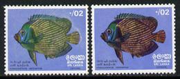Sri Lanka 1972 Fish 2c With Plum Colour Omitted (plus Normal) Both U/m SG 594a - Sri Lanka (Ceylon) (1948-...)