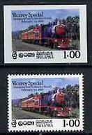 Sri Lanka 1986 Inaugural Run Of 'Viceroy Special' Train Full Colour Die Proof On Plastic Card (ex Archives) As SG 924 Pl - Sri Lanka (Ceylon) (1948-...)