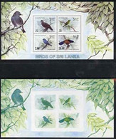 Sri Lanka 1983 Birds - 2nd Series M/sheet 4 Vals, Imperf Proof In Yellow & Blue Only (ex Archives) Plus Issued M/s (SG M - Sri Lanka (Ceylon) (1948-...)