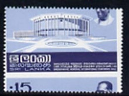 Sri Lanka 1973 Memorial Hall 15c With Spectacular 7mm Drop Of Perforations U/m, SG 598var - Sri Lanka (Ceylon) (1948-...)