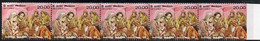 Sri Lanka 1999 Christmas 20r U/m Strip Of 5 Imperf At Right Between Stamp & Margin, SG1456var - Sri Lanka (Ceylon) (1948-...)