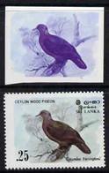 Sri Lanka 1983 Birds - 2nd Series Wood Pigeon 25c Imperf Proof In Blue & Magenta Colours Only, Plus Issued Stamp, Both U - Sri Lanka (Ceylon) (1948-...)