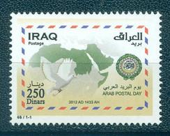 Iraq 2012- Arab Post Day (1v) - Iraq