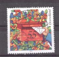 BRD Michel Nr. 2368 Gestempelt - Used Stamps