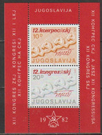Jugoslawien 1982  Nr.1930 - 1931Block 21 Kongress Der Kommunisten Jugoslawiens, Belgrad ( A4094) Günstige Versandkosten - Blocks & Sheetlets