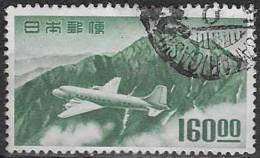 JAPAN# FROM 1952  STAMPWORLD 558 - Gebraucht