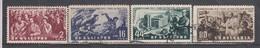 Bulgaria 1952 - 40 Years Social Democratic Youth Association, Mi-Nr. 826/29, Used - Gebraucht