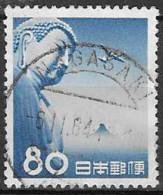 JAPAN# FROM 1953 STAMPWORLD 605 - Gebraucht