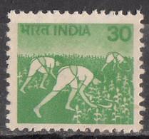 INDIA  1982  6th Definitive Series, 30p,Rural Prosperity,Harvesting Maize, ODDITY, ERROR,RARITY 1v MNH(**) - Ungebraucht