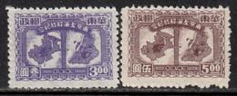 East China 1949 Mi# 58-59 A (*) Mint No Gum - Short Set - Liberation Of Shanghai And Nanking - Autres