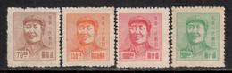 East China 1949 Mi# 67, 69, 72-73 (*) Mint No Gum - Short Set - Mao Zedong - Autres