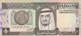 BANCONOTA ARABIA EF (VS441 - Saudi Arabia
