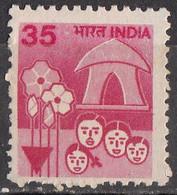 INDIA  1982  6th Definitive Series, 35p, FAMILY WELFARE, ODDITY, ERROR,RARITY 1v MNH(**) - Ungebraucht