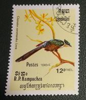 Cambodja - Mi Xxxx - 1984 - Gestempeld - Cancelled - Vogels - Clamator Coromandus - Coromandelkoekoek - Cambodia