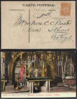 Jerusalem 1907 - Ottoman Turkey Post Office In Palestine PC Send To Portugal ** - Palestine