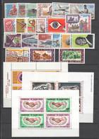 Obervolta , Steckkarte Mit Postfrischen Ausgaben - Haute-Volta (1958-1984)