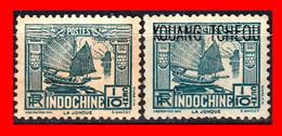 INDOCHINA  (  COLONIAS - FRANCESAS ) AÑO 1931-41 JUNCO - Ungebraucht