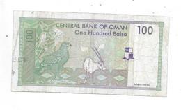 *oman 100 Baisa 1995   31 - Oman