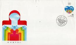 CHINE 1988 FDC - 1980-89