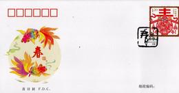 CHINE 2013 FDC - 2010-...
