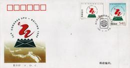 CHINE 1998 FDC - 1990-99