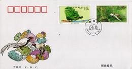 CHINE 1995 FDC - 1990-99