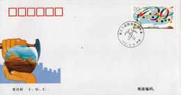 CHINE 1996 FDC - 1990-99
