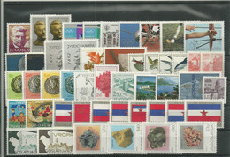YUGOSLAVIA - COMPLETE YEAR 1980 MNH** - Unused Stamps