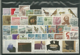 YUGOSLAVIA - COMPLETE YEAR 1982 MNH** - Unused Stamps