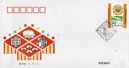 CHINE 1997 FDC - 1990-99