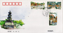 CHINE 1999 FDC - 1990-99