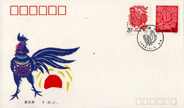 CHINE 1993 FDC - 1990-99