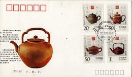CHINE 1994 FDC - 1990-99