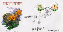 CHINE 2001 FDC - 2000-09